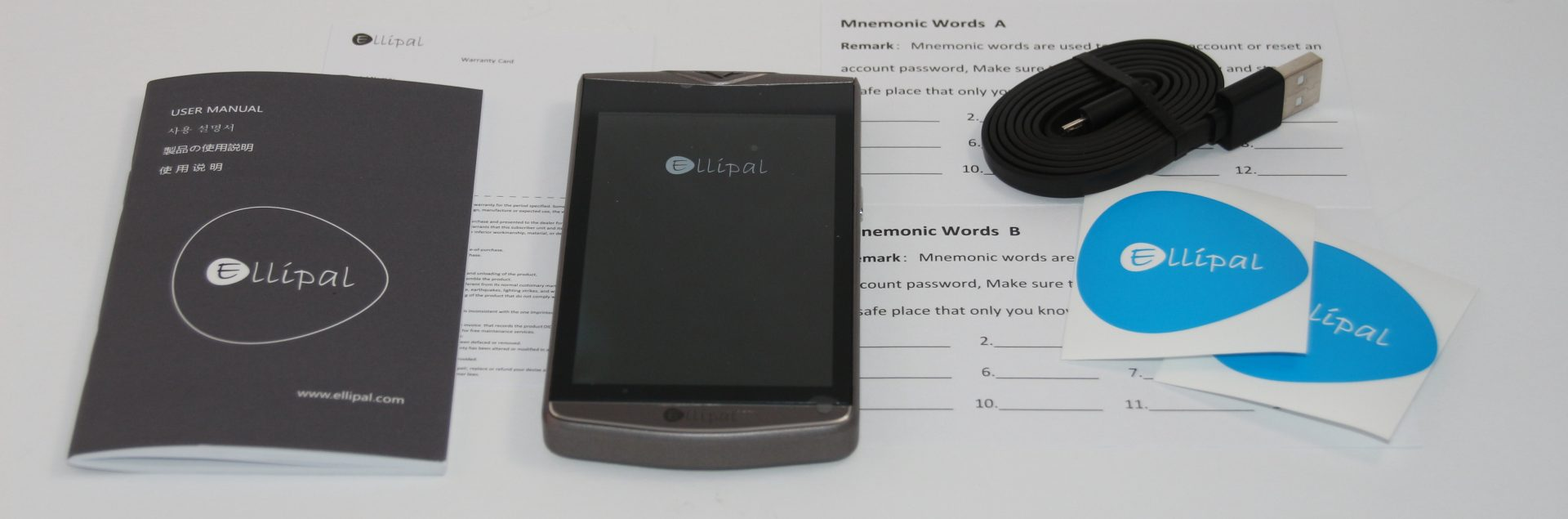 e ellipal cryptocurrency hardware wallet